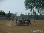 明大MRC戦