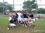 第五回関東クラブセブンス